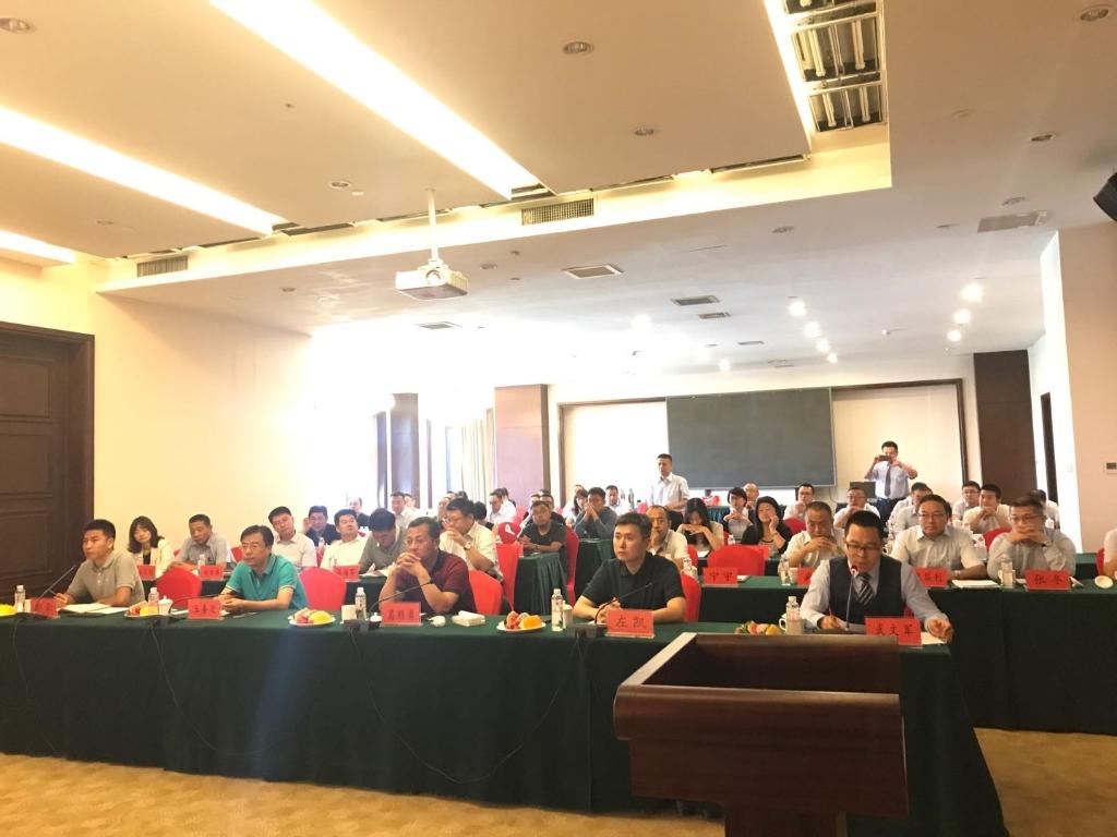 必威体育官方网页公司召开半年度工作会议